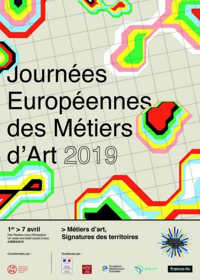 Journées Européennes des Métiers d'Arts @ Jouets Intemporels | Avessac | Pays de la Loire | France